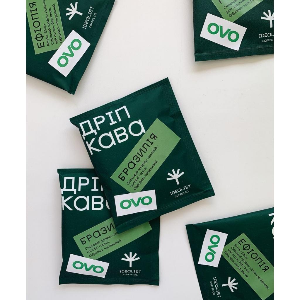 Дріп кава IDEALIST COFFEE & OVO Бразилія 12г від OVO