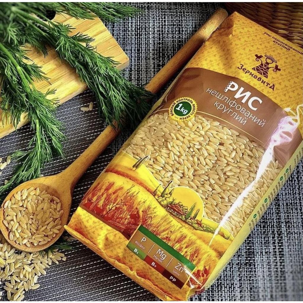 Рис круглий нешліфований Зерновита від OVO